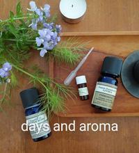 朝のアロマ・・・ - days and aroma