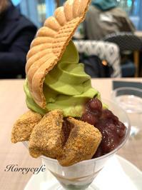 伊右衛門カフェの抹茶パフェ @大阪・ルクアイーレ店 - 趣味とお出かけの日記