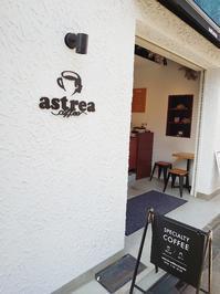 astrea coffee Kyoto - latina diary blog