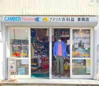 FRENCH JACKET - 東商店 ブログ