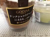 ゴディバ【サンクショコラアマンド】ローソン - お散歩アルバム・・初夏の賑わい