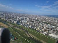 ある日の 伊丹⇒羽田線+α 【機窓の景色】 - エキサイトな旅をさがして。