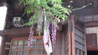 藤国領神社 - ここどんな町