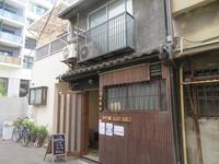 【新店】つけ麺@つけ麺 KOZARU - 黒帽子日記2