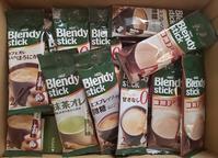 【モラタメ】味の素AGF  「ブレンディ®」スティック アソート 2本入×80袋 - いつの間にか20年