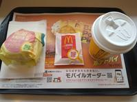 5/5 マクドナルド 朝マック・ソーセージエッグマフィンセット¥450 ⇒ ¥350 - 無駄遣いな日々