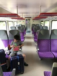 鉄道旅行の思い出いろいろ~「世界の車窓から」ロシア、東欧シリーズを教えてもらって - 本日の中・東欧