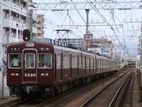 阪急3300系3330F上新庄にて撮り鉄 - 人生・乗り物・熱血野郎