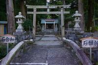 狛猿のある神社・・・鳴谷神社 - いつもの空の下で・・・・