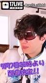 GACKT:明日イチナナやりますかっ!? - 風恋華Diary