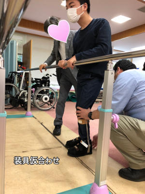 午前中は装具診 短下肢装具と家用の車椅子 - Flying Kite@Japan!