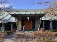 歴史に触れる北区飛鳥山博物館 - ピタットハウス方南町店 City Area株式会社BLOG