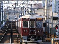 阪急6000系6015F10連に戻る前に・・ - 人生・乗り物・熱血野郎