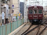 阪急3300系3324F淡路駅にて! - 人生・乗り物・熱血野郎