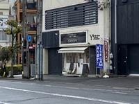 Coucou(クク―)おしゃれなカフェに野獣現る・・・津市 - 楽食人「Shin」の遊食案内