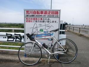 東京林道探索Blog