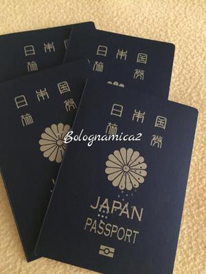 コロナ禍の中、子供達のパスポート更新@ミラノ - ボローニャとシチリアのあいだで2