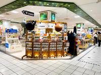 東急ハンズ奈良店の出店も本日17時までとなっております。 - 職人的雑貨研究所