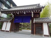 京都の春2021(1)ーザ・ミツイ京都到着編 - Pockieのホテル宿フェチお気楽日記III