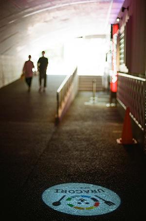 東京散歩2 - やっとかめ どっとこむ