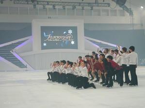 プリンスアイスワールド2021横浜公演へ -