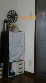 棚に目隠し布でスッキリ - cocott+