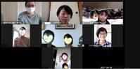 zoomで十人十色のトークカフェ~ダウン症のお友だち集まれ♪~予約受付中 - 桂つどいの広場「いっぽ」 Ippo in Katsura