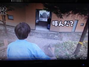 小野・下野のどこでもクエスト シーズン1 12話 - 下野紘さんに恋して~???? ?( ? ? ? ?)プインプイン