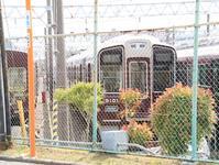 阪急正雀みたまま9000系9001F 小ネタ - 人生・乗り物・熱血野郎