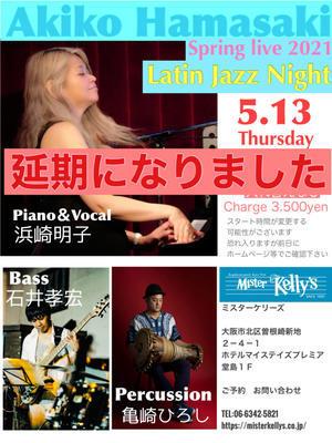 浜崎明子 piano&vocal ✿ As usual             奏で唄います