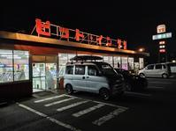 2021.02.19 ピットイン77で自販機うどん - ジムニーとハイゼット(ピカソ、カプチーノ、A4とスカルペル)で旅に出よう
