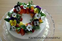 ショートケーキとみんなでご飯 - kei's-Chuchichaestli
