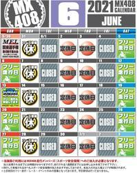 20216月カレンダー - MX408コース情報