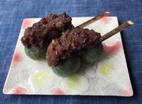豆腐入りよもぎ白玉団子 - やせっぽちソプラノのキッチン2