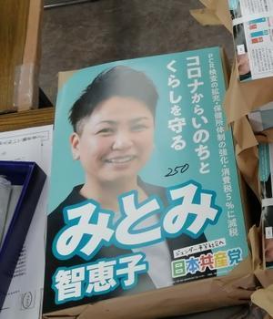 5/12(水)明日一日・・・ - 宝塚市議会議員 田中 こう