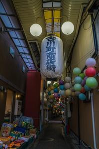 古川町商店街~ペチカさんへ - 十人十色