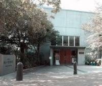 紙の博物館☆ - ピタットハウス方南町店 City Area株式会社BLOG