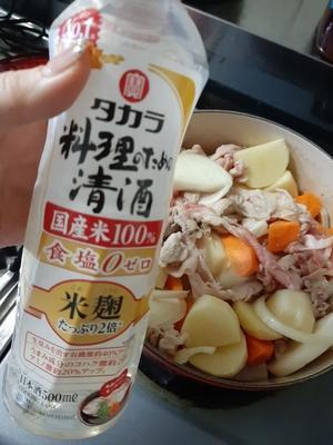 「宝酒造×レシピブログ」料理のための清酒で塩肉じゃがをつくってみました。 - 元気になるミラクルごはん+sweets