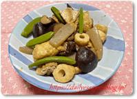 干し椎茸と油揚げの煮物(副菜):忘れられていた物たちの復活 - てきとう料理ときまぐれパン