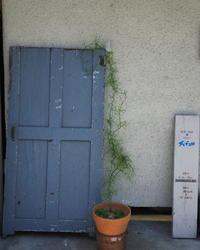 入口の飾り - ダイドコ帖