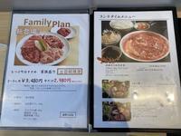 もつ小町松阪牛をリーズナブルに食べるには・・・津市 - 楽食人「Shin」の遊食案内