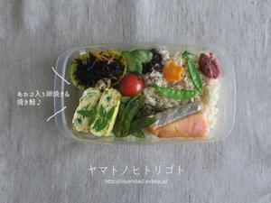 最近食べたもの【穀雨】① - yamatoのひとりごと
