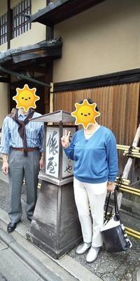 京都の春2021(6)ー俵屋旅館客室編竹泉 - Pockieのホテル宿フェチお気楽日記III