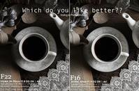 テーブルフォト比較、絞ってみた。SIGMA 35mm F1.4 DG DN   Art vs 24-70mm F2.8 DG DN   Art  作例#SIGMA #Profoto - さいとうおりのお気に入りはカメラで。