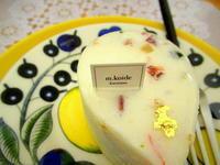m.koide Karuizawa * 自由が丘から移転オープンされた美味しいケーキ屋さん♪ - ぴきょログ~軽井沢でぐーたら生活~
