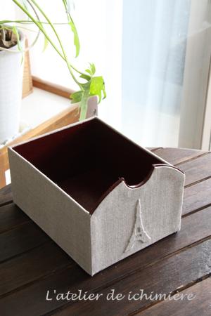 収納ボックス May-2 - ichimiereカルトナージュと手づくりの時間