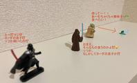 SW【頑張れグローグー❗️】勝手にシリーズ eps 08 - 藤原雅倫【小説集】