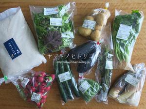 最近食べたもの【穀雨】② - yamatoのひとりごと