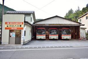 バス車庫めぐり
