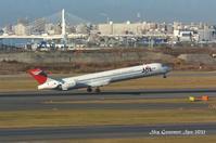 ◆ もう会えない飛行機たち、その49 「元黒澤レインボー6号機」(2021年5月) - 空とグルメと温泉と
